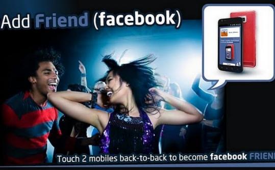info/addfriend-facebook-duze.jpg